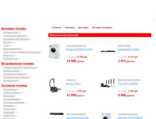pozitiv96.ru screenshot