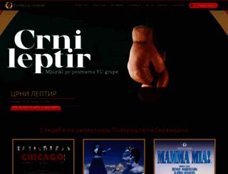 pozoristeterazije.com screenshot