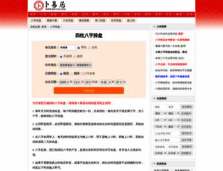 pp.buyiju.com screenshot