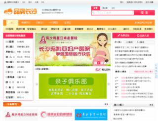 pp.hnmama.com screenshot