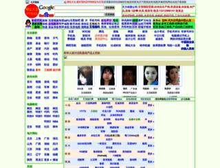 pp688.com screenshot