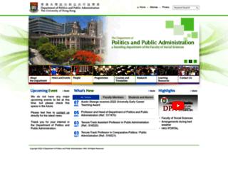 ppa.hku.hk screenshot