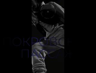 ppassage.ru screenshot