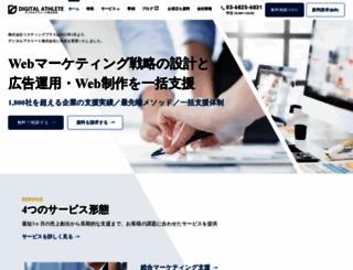ppc-master.jp screenshot