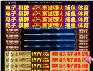 ppc-ppcmanagement.com screenshot