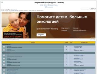 ppc.forum24.ru screenshot