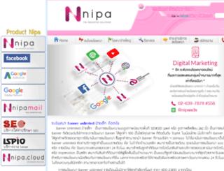 ppc.nipa.co.th screenshot