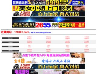 ppcfool.com screenshot
