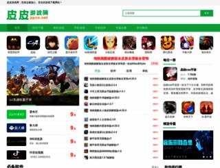 ppcn.net screenshot