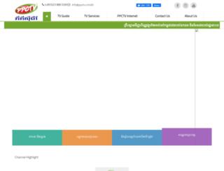 ppctv.com.kh screenshot