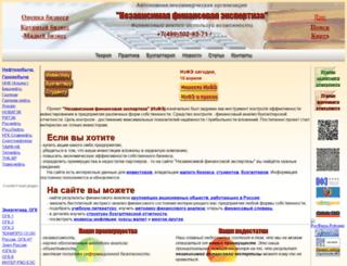 ppnf.ru screenshot