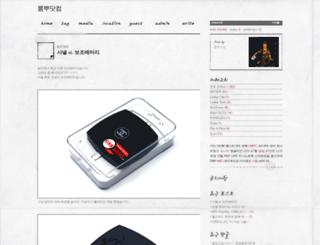 ppomppoo.com screenshot