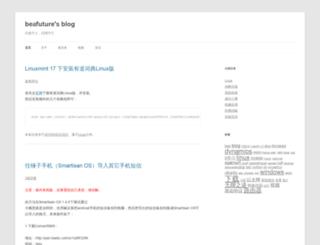 pppei.net screenshot