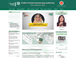 pppo.gov.bd screenshot