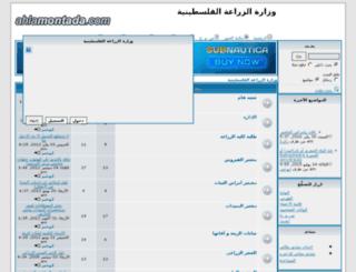 pprotection.montadalhilal.com screenshot