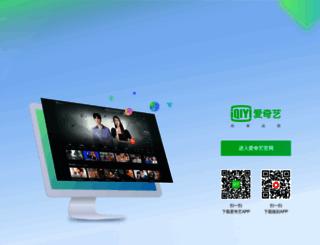 ppstream.com screenshot