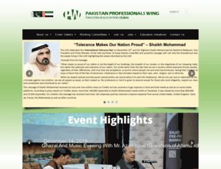 ppwdubai.com screenshot