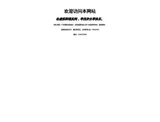 pqx.cn screenshot