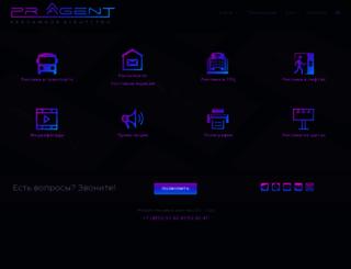 pr-agent62.ru screenshot
