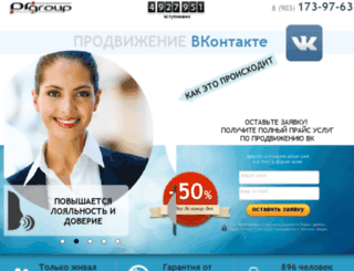 pr-vk.com screenshot