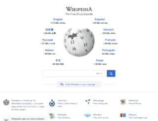 pr4-directory.eu screenshot