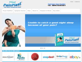praanproducts.com screenshot