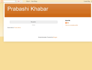 prabashikhabar.blogspot.co.il screenshot