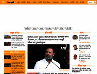 prabhasakshi.com screenshot