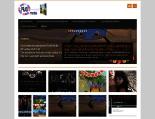 prad-media.ru screenshot