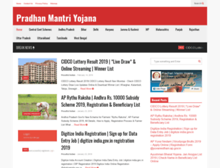pradhanmantriyojana.in screenshot