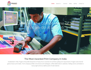 pragati.com screenshot