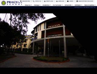 pragyanschool.com screenshot