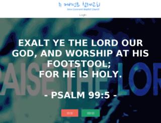 praise.ncbcseattle.org screenshot