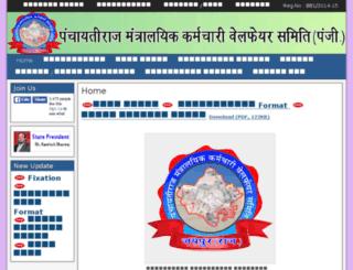 prajcome.org screenshot