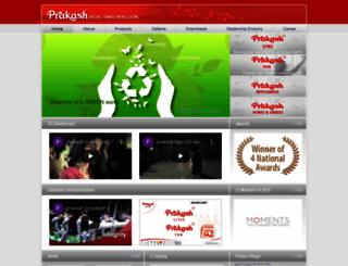 prakash-group.com screenshot