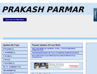 prakashjohn.in screenshot