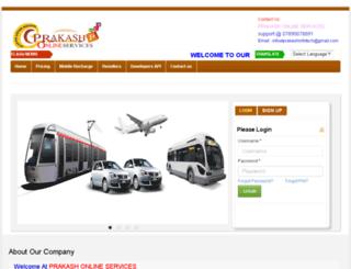 prakashonlineservices.com screenshot