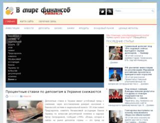 praktika-kc.ru screenshot
