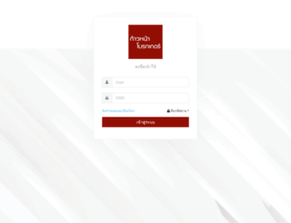 prakunpai.com screenshot