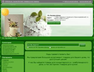 praline-decor.spravka.ua screenshot