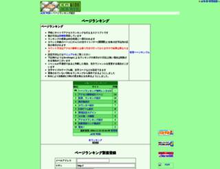 pranking6.ziyu.net screenshot