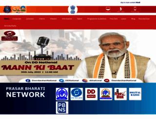 prasarbharati.gov.in screenshot