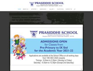 prasiddhischool.org screenshot