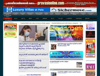 pravasionline.com screenshot