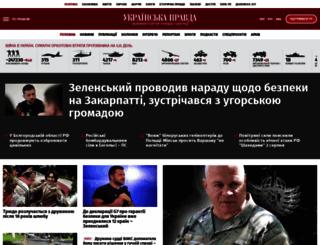 pravda.com.ua screenshot
