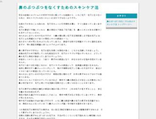 pravdatest.com screenshot
