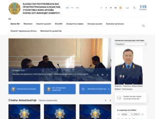 pravstat.prokuror.kz screenshot