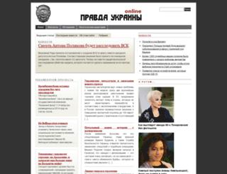 prawda.org.ua screenshot
