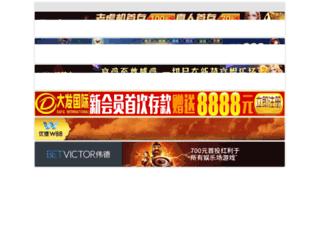 prayasngodelhi.com screenshot