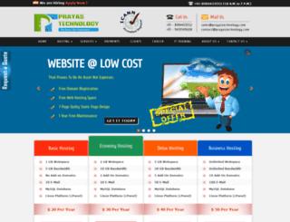 prayastechnology.com screenshot